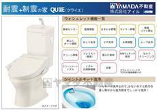トイレ 15枚中 9枚目