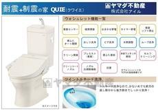 トイレ 22枚中 11枚目