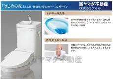 トイレ 19枚中 10枚目