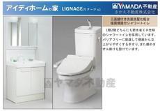 トイレ 23枚中 8枚目