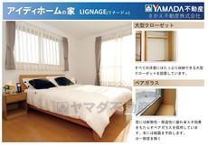 寝室 23枚中 5枚目