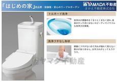 トイレ 24枚中 9枚目