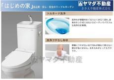 トイレ 25枚中 9枚目