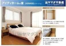 寝室 26枚中 8枚目