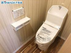 トイレ 27枚中 10枚目