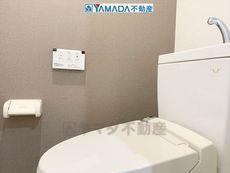 トイレ 19枚中 7枚目
