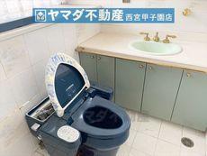 トイレ 30枚中 9枚目