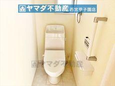 トイレ 29枚中 6枚目