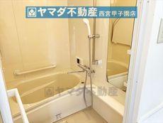 風呂 29枚中 5枚目