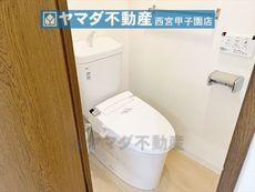 トイレ 29枚中 10枚目