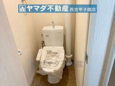 トイレ 30枚中 6枚目