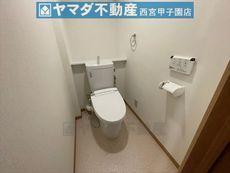 トイレ 30枚中 7枚目