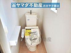 トイレ 30枚中 8枚目