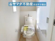 トイレ 30枚中 30枚目