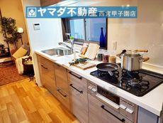 キッチン 29枚中 5枚目