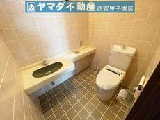 トイレ 30枚中 28枚目
