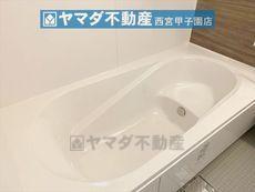 風呂 29枚中 7枚目