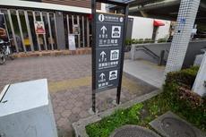 最寄りバス停
