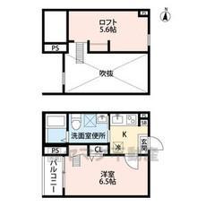 AQUA源兵衛町(アクアゲンベエチョウ)の賃貸部屋詳細(1K/1階)|ヤマダ ...